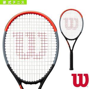 ウィルソン テニスラケット 2019年12月上旬 【予約】CLASH 100UL/クラッシュ 100UL(WR015811)|sportsplaza