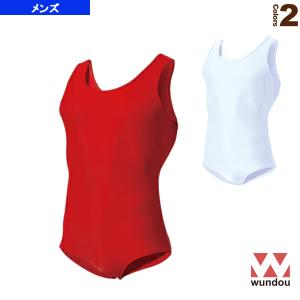 wundou(ウンドウ) 体操ウェア(メンズ/ユニ)  男子体操シャツ/メンズ(P400)|sportsplaza
