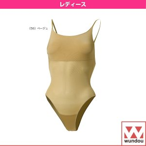 wundou(ウンドウ) 体操アンダーウェア  ボディファンデーション/レディース(P540)|sportsplaza