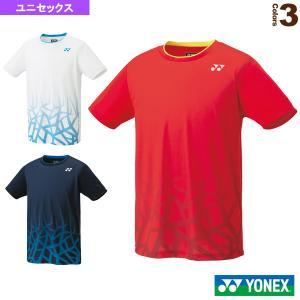 ヨネックス テニス・バドミントンウェア(メンズ/ユニ)  ゲームシャツ/フィットスタイル/ユニセックス(10427)|sportsplaza