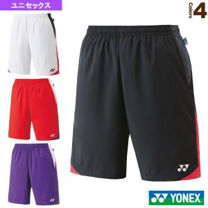 ヨネックス テニス・バドミントンウェア(メンズ/ユニ)  ハーフパンツ/ユニセックス(15110)|sportsplaza
