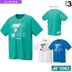 ヨネックス テニス・バドミントンウェア(メンズ/ユニ)  ドライTシャツ/ユニセックス(16535Y)|sportsplaza
