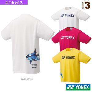 ヨネックス テニス・バドミントンウェア(メンズ/ユニ)  ドライTシャツ/ユニセックス(16536Y) sportsplaza