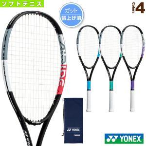 ヨネックス ソフトテニスラケット  エアライド/AIRIDE/張上げ済ラケット/(ARDG)|sportsplaza