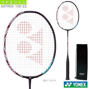 ヨネックス バドミントンラケット 2021年06月上旬 【予約】アストロクス 100 ZZ/ASTROX 100 ZZ(AX100ZZ) sportsplaza