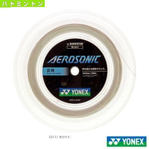 ヨネックス バドミントンストリング(ロール他) エアロソニック 200mロール/AEROSONIC(BGAS-2)|sportsplaza