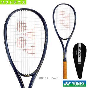 ヨネックス ソフトテニスラケット  カーボネックス クラウン/CARBONEX CROWN(CABCRW)|sportsplaza