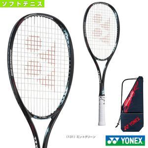 ヨネックス ソフトテニスラケット  ジオブレイク 50S/GEOBREAK 50S(GEO50S)|sportsplaza