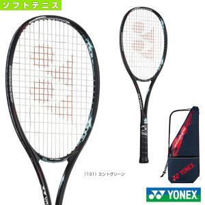 ヨネックス ソフトテニスラケット  ジオブレイク 50V/GEOBREAK 50V(GEO50V)|sportsplaza