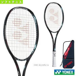 ヨネックス ソフトテニスラケット  ジオブレイク50バーサス/GEOBREAK 50 VERSUS(GEO50VS)|sportsplaza