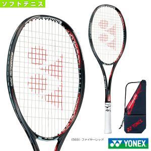 ヨネックス ソフトテニスラケット  ジオブレイク70バーサス/GEOBREAK 70 VERSUS(GEO70VS)(前衛後衛共通)軟式|sportsplaza