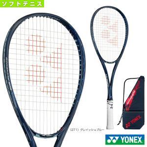 ヨネックス ソフトテニスラケット 2021年07月上旬 【予約】ジオブレイク80S/GEOBREAK 80S(GEO80S)|sportsplaza