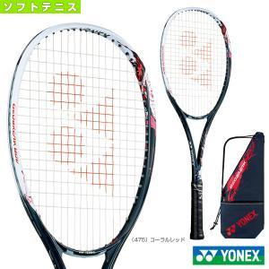 ヨネックス ソフトテニスラケット 2021年07月上旬 【予約】ジオブレイク80V/GEOBREAK 80V(GEO80V)|sportsplaza