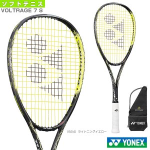 ヨネックス ソフトテニスラケット 2021年07月上旬 【予約】ボルトレイジ7 S/VOLTRAGE 7 S(VR7S)|sportsplaza