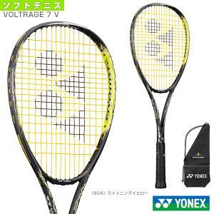 ヨネックス ソフトテニスラケット 2021年07月上旬 【予約】ボルトレイジ7 V/VOLTRAGE 7 V(VR7V)|sportsplaza