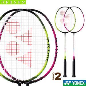  テニス・ソフトテニス・バドミントン・野球・ソフトボール・卓球・ランニング専門店