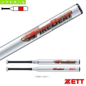 ゼット ソフトボールバット  ファイヤービート/80cm/630g平均/ソフト2号/金属製バット(BAT52130)|sportsplaza