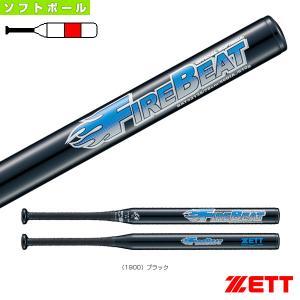 ゼット ソフトボールバット  ファイヤービート/78cm/610g平均/ソフト2号/金属製バット(BAT52138)|sportsplaza