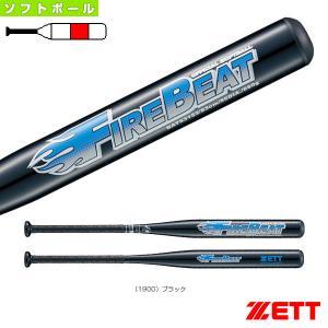 ゼット ソフトボールバット  ファイヤービート/83cm/680g平均/ソフト3号/金属製バット(BAT53153)|sportsplaza