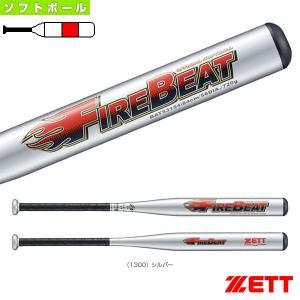 ゼット ソフトボールバット  ファイヤービート/84cm/720g平均/ソフト3号/金属製バット(BAT53154)|sportsplaza