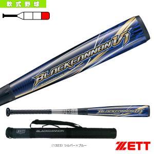 ゼット バット  BLACKCANNON V1/ブラックキャノン V1/限定カラー/一般軟式FRP製バット(BCT35174/BCT35184) sportsplaza