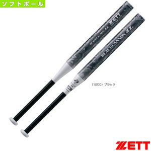 ゼット ソフトボールバット ブラックキャノン4L/ソフトバット2号(BCT52878/BCT52880)