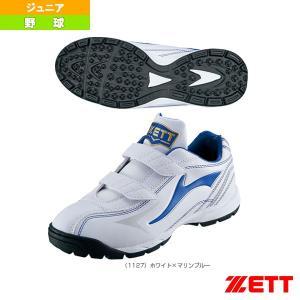 ゼット 野球シューズ  トレーニングシューズ/ランゲットDX2/ジュニア(BSR8206J)|sportsplaza