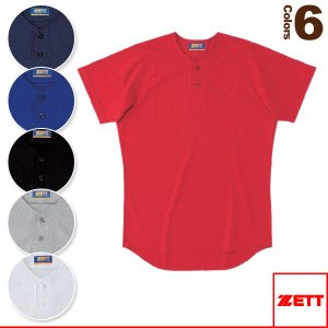 プルオーバーダブルメッシュシャツ(BU1053)