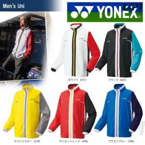 「均一セール」YONEX ヨネックス 「UNI 裏地付きウォームアップシャツ 52011」テニス&バドミントンウェア「SS」 『即日出荷』