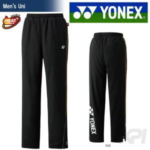 YONEX ヨネックス 「Uni ユニ 裏地付ウインドウォーマーパンツ 80057」ソフトテニスウェ...