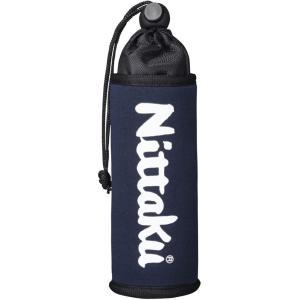 Nittaku(ニッタク)[BBケース(卓球用ボール3個入れ用) 40・44mmボール兼用 NL92...