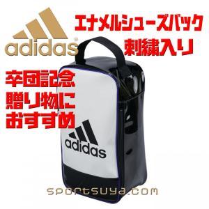 ■メーカー:アディダス ■商品名:エナメルシューズバック ■品番:KBQ69 ■カラー:S92860...