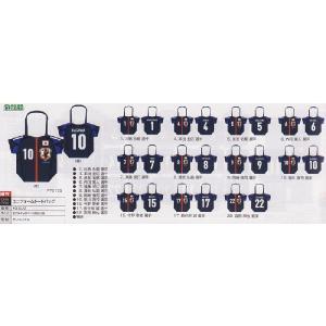 日本代表 13 ユニフォームトートバッグ