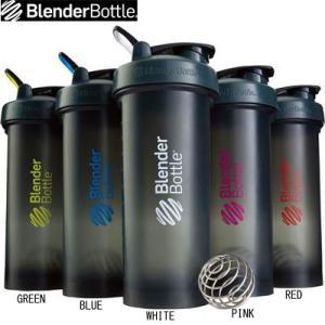 通勤・通学の水筒、ジムのドリンクボトルにもおすすめ!  BLENDER BOTTLE PRO 45 ...