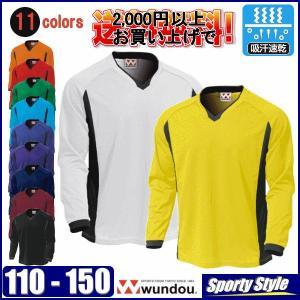 サッカー、フットサルのユニフォームに最適なロングスリーブVネックサッカーシャツ。サイドのラインが際立...