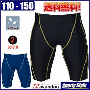 男子競泳水着 メンズ 子供用 スイムパンツ ハーフスパッツ フィットネス 練習用 はっ水性 黒紺 ボーイズ キッズ・ジュニアサイズ 当日発送可 wundou P2980|sporty-style