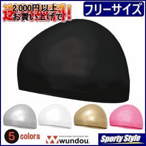 シリコーンスイムキャップ wundou P94|sporty-style