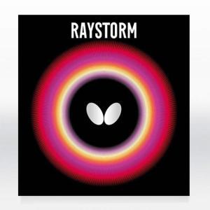 バタフライ 卓球 表ラバー  レイストーム 00280  RAYSTORM Butterfly|spotaka