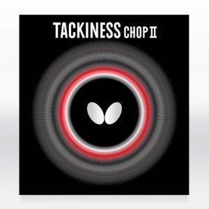バタフライ 卓球 裏ラバー  タキネス チョップ II 05620  TACKINESS CHOP II Butterfly|spotaka