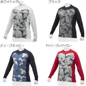 ミズノ トレーニングジャケット 12JE9J87 ベースボールウェア 19FA MIZUNO|spotaka