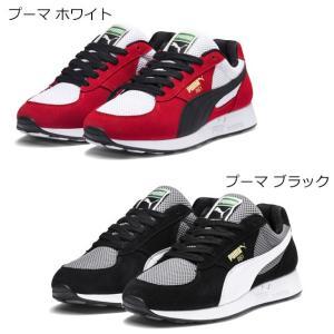 プーマ RS-1 OG 369150 スニーカー 19SP  PUMA メンズ/レディース|spotaka