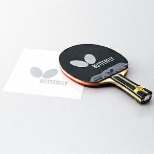 バタフライ 卓球用 メンテナンス用品 ラバー保護用 粘着フィルム 3 75650 Butterfly|spotaka
