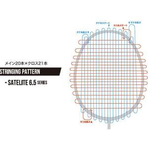バボラ バドミントンラケット サテライト 6.5 エッセンシャル ブルー BBF602268-BL SATELITE 6.5 ESSENTIAL BABOLAT|spotaka|02