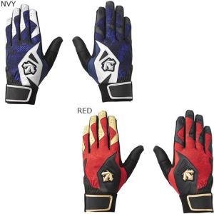 デサント ベースボール バッティング手袋 両手用 DBBNJD00 19FA DESCENTE|spotaka