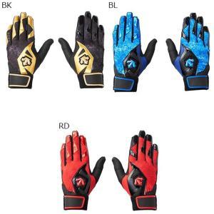 デサント ベースボール バッティング手袋 両手用 DBBNJD01 19FA DESCENTE|spotaka