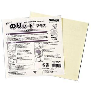 ニッタク 卓球用メンテナンス用品  のりシートプラス NL-9617   NITTAKU|spotaka