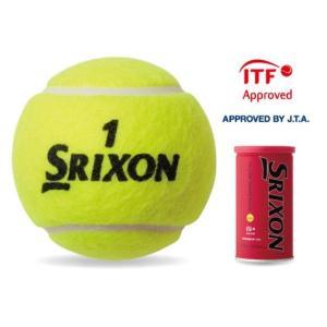 スリクソン テニス ボール   SRXDYL2  プレッシャーライズド テニスボール 1缶(2球入り...