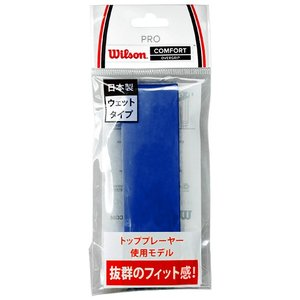 ウイルソン テニスグリップテープ  プロオーバーグリップ ブルー 1PK WRZ4001BL 19S...