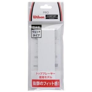ウイルソン テニスグリップテープ  プロオーバーグリップ ホワイト 1PK WRZ4001WHT 1...