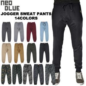 NEO BLUE ネオブルー / JOGGER PANTS 14 COLORS ジョガーパンツ 全14色